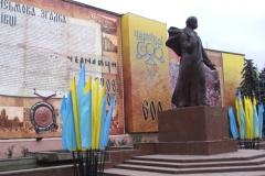 Gedenkplatz 600-Jahrfeier in Czernowitz